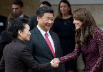 Duke and Duchess of Cambridge join the Chinese President for event at Lancaster House.